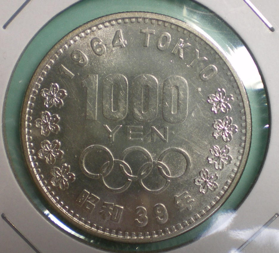 東京オリンピック記念1,000円 ...