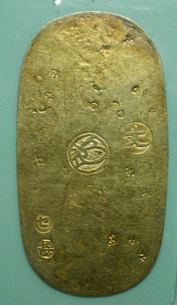 近・現代日本貨幣集〜1000年前から見るFXブログ