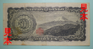 iwakura500a.JPG