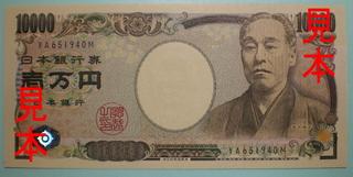 newyukiti1.JPG