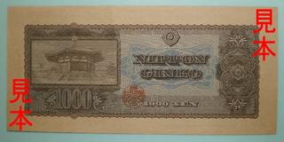 syoutoku1000.JPG
