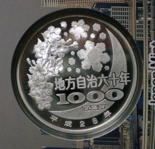 tokyo1000gin1.jpg