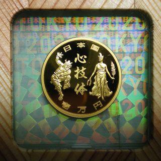 tokyo20203.jpg