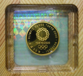 tokyo2020ura.jpg